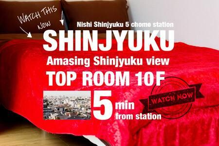 SHINJYUKU: Amazing view★5min to Metro - Shibuya-ku - Apartment