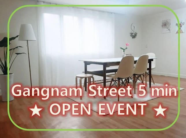 ★SALE★ Gangnam  Private&Safe Room 2 / Women Only