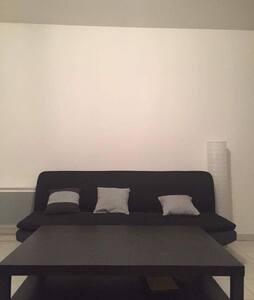 Appartement récent nantes - 南特 - 公寓