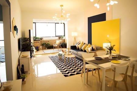 万景国际北欧精装湖景套房2505 - Meishan Shi - Apartment