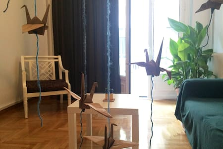 Origami room in Exarchia - Athens - Apartment
