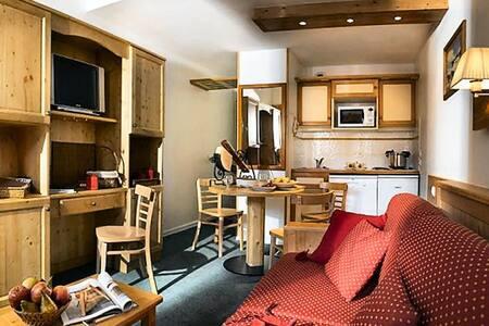 Appartement au coeur des 3 vallées - Les Allues - Wohnung