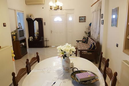 Cosy,Fully furnished and equipped  Home Apartment. - Ανατολή