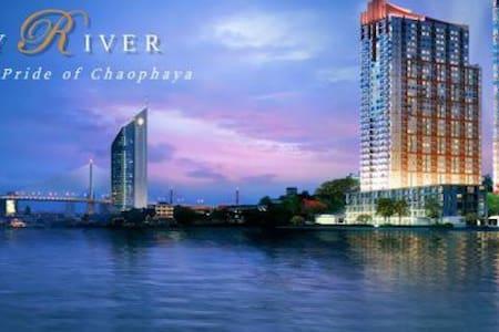 Chaopraya river front condominium - กรุงเทพ - อพาร์ทเมนท์