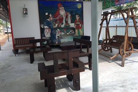 庄院民宿Zhuang Yuan Homestay - Ipoh - Bungalow