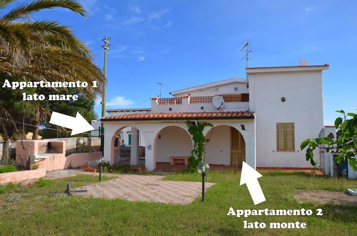 Villetta 7 minuti a piedi dal Mare Sardegna Sorso - Marina di Sorso - House