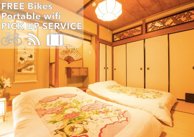 ''MACHIYA'' PICK-UP & Early Check In,WIFI+ PARKING