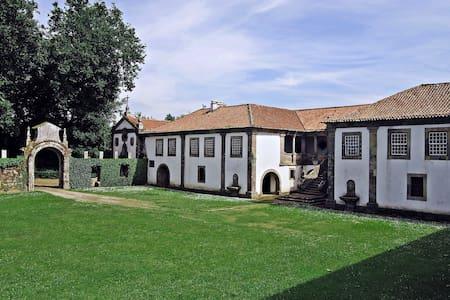 Paço de Lanheses turismo rural (TH) - Lanheses, Viana do Castelo