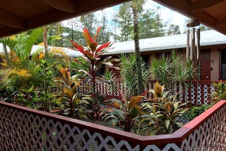 """Big Island Ohana Retreat- """"Aloha Shirt"""" - House"""