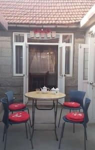 崂山脚下四合院 三室一厅带院子 可停车 - Qingdao - Haus