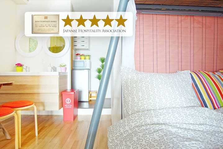★★★★★ Most Close from Namba Station -Female Dorm-