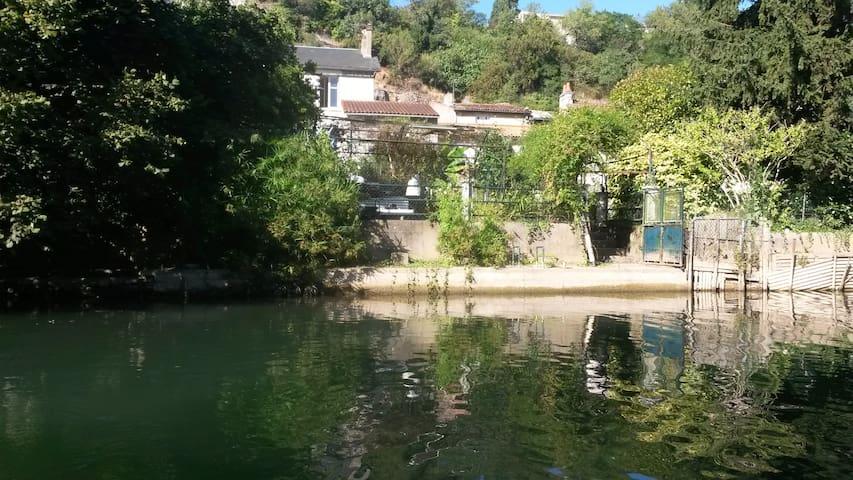 Maison au bord de l'eau proche centre ville - Poitiers - House