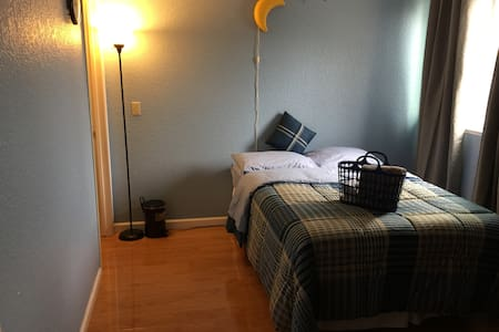 Great Accommodation at Affordable Price & Location - Fremont - Maison