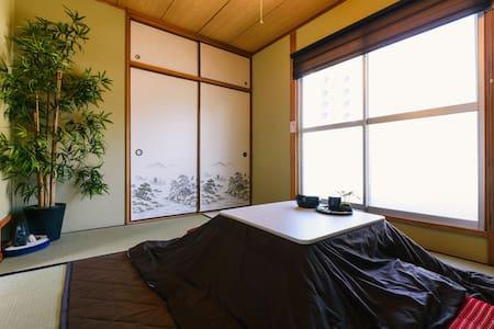 후쿠오카 / 텐진 인근 / 다다미의 향기가 방 / 무료 WI-FI - Chuo Ward, Fukuoka - Lejlighed