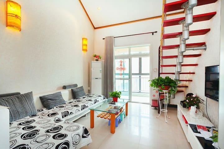 【暖气】大明宫园旁LOFT,近大雁塔钟鼓楼回民街,精装景观四室 - Xi'an - Apartemen