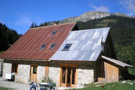 Gite de montagne - Saint-Pierre-d'Entremont - 公寓