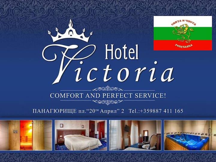 "Хотел ,,Виктория"" - комфорт и перфектно обслужване"
