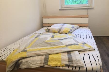 Ruhiges und erholsames Zimmer