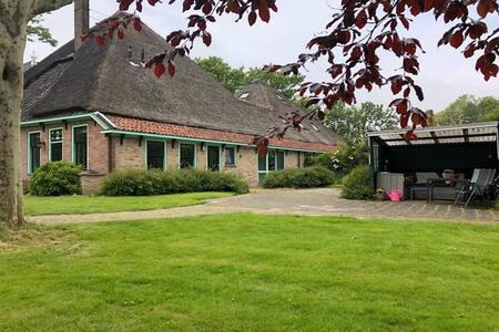 Natuur/ cultuur, actief/passief  Gouweland !