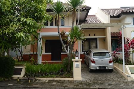 Nice quiet family house - West Bandung Regency - Haus