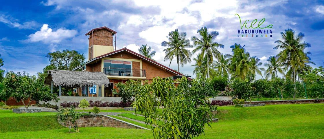 """Villa Hakuruwela , """" Home in the Village """" - Agunukolapelessa - Villa"""