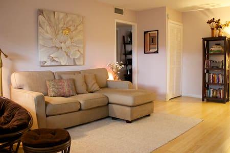 Cozy Travis Heights Private Room - Austin - Condominium