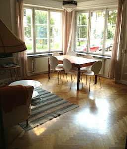 Beautiful apartment Södermalm - 斯德哥爾摩 - 公寓