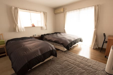 Near Kitsuki castle town, a comfortable room - Kitsuki-shi - Apartment