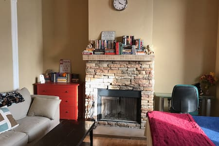 bayview windows w/ fireplace - Oakland