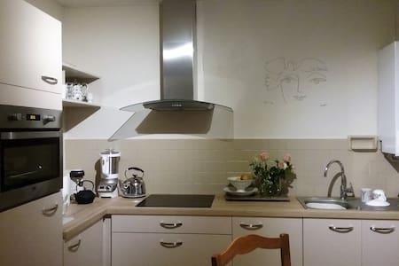 Petite maison confortable aux portes de Angoulême - Soyaux
