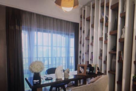 Comfortable two bedroom - DE - 公寓