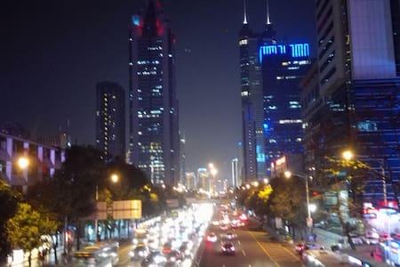 The new house, a warm 龙华区观澜超值温馨2居整租 - Shenzhen
