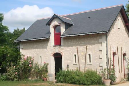 Logement au calme avec possibilité accueil chevaux - Beaufort-en-Vallée - Apartmen