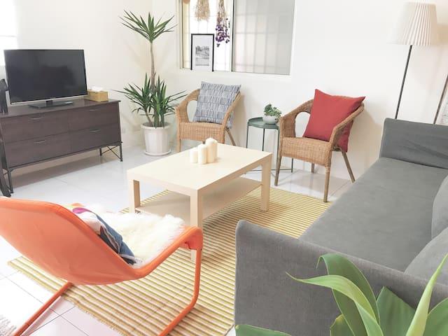 Private apartment 3 bedrooms - 5min MRT