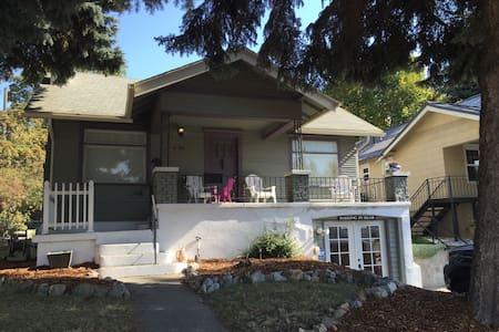South Hill Cottage - Spokane - Rumah
