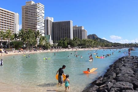 707A, NEW!! LOCATION!!!  AMAZING!! - Honolulu - Appartement