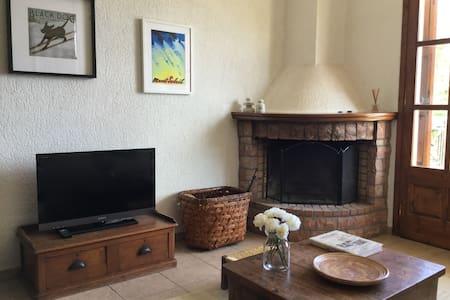 Design & confy apt. in Arachova - Viotia - Apartment