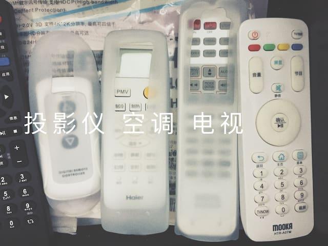遥控器(抽屉内)