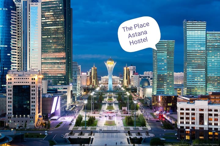 3-местный номер (The Place Astana Hostel)