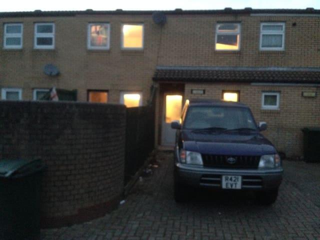 House close to the city centre - Coventry - Rivitalo