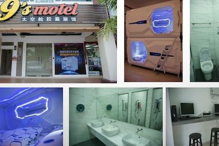 Nines Motel - Butterworth