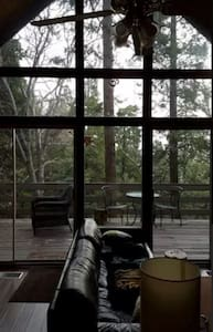 "Peaceful ""A"" Frame Cabin Retreat - Crestline"