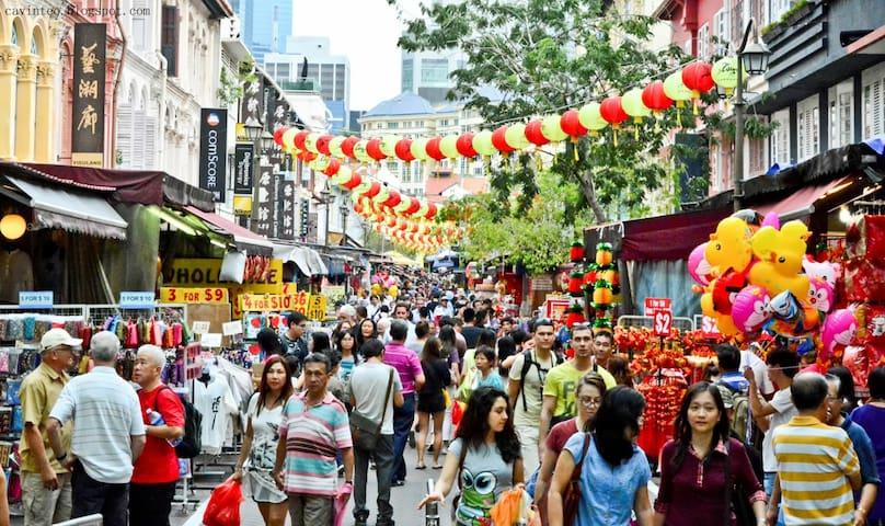 Short term room rental near Chinatown & Sentosa - Singapur - Daire