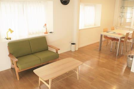 Cozy place(A),Near新宿,渋谷&walk 5mins+Free Wifi,MAX 2 - 世田谷(Setagaya) - 独立屋