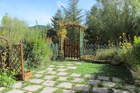 Superbe studio avec jardin plein sud dans la fôret - Valderoure - Apartmen