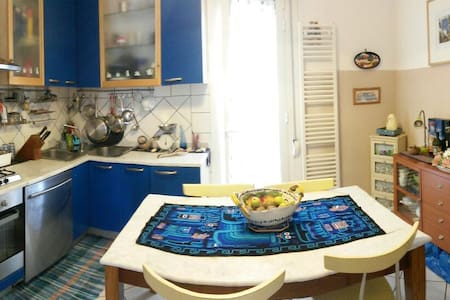 Confortable room in  nice flat - Wohnung