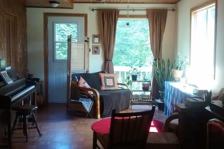 Charmante et chaleureuse maison près de la Rivière