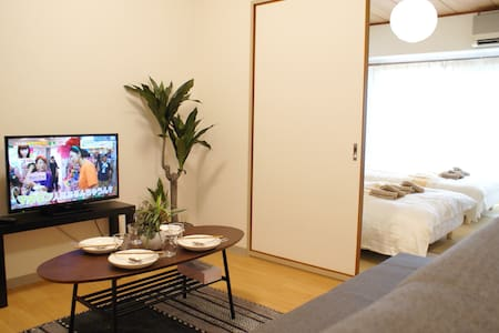 Beside Namba/Shinsaibashi Area-9Pax 30Sec to Sta! - Apartment