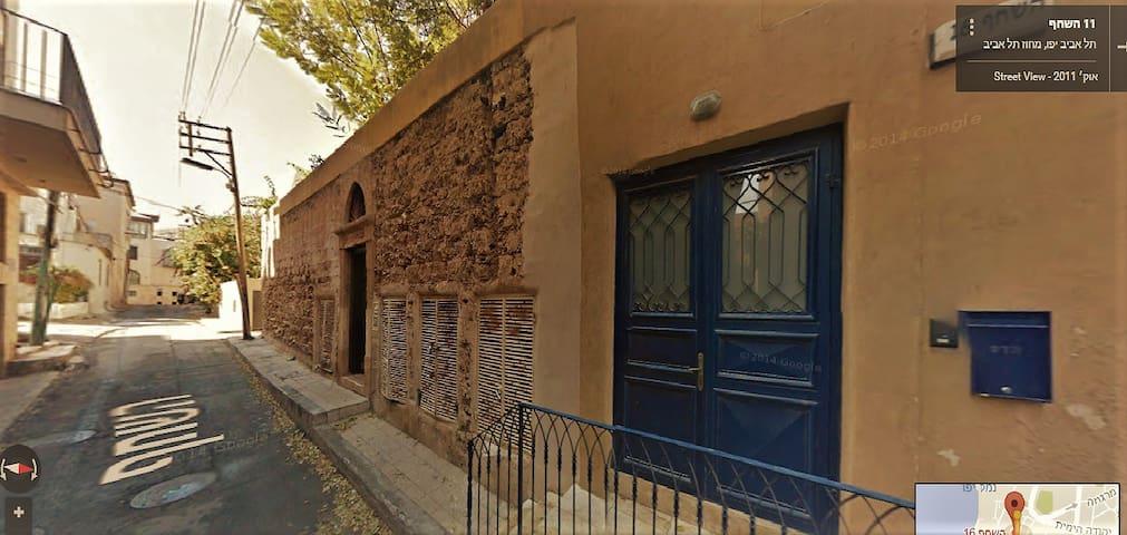 LUXURY house in Jaffa near flea Market and the sea - Tel Aviv-Yafo - Haus