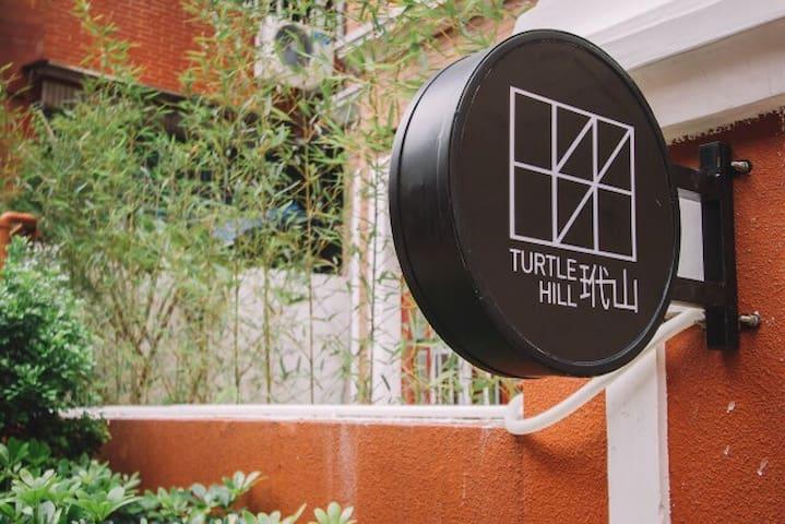 TurtleHill|Cozy Flat in Old Villa 3mins->Metro - Guangzhou - Villa